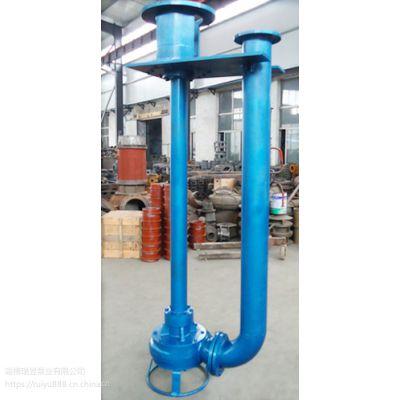 (瑞昱泵业)直供大功率立式渣浆泵,立式泥浆泵,大流量液下排沙泵,高效耐磨