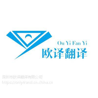 专业英语翻译-英语翻译公司