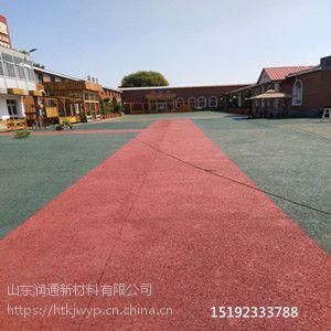 辽宁阜新彩色路面喷涂剂显现都市不同风格