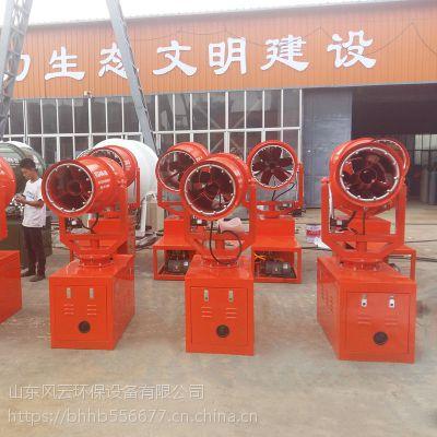 济宁风云环保专业生产定制建筑工地扬尘综合处理雾炮机