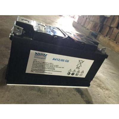德国阳光蓄电池A512/60A-报价新发布网站
