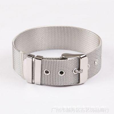 不锈钢 可调节腕表带手链饰品 进口编制网状手镯厂家供应 18MM宽