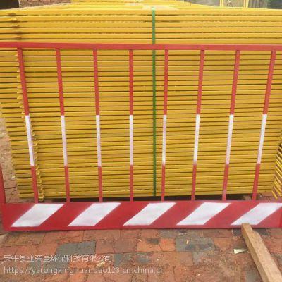 广西贺州深基坑防护栏厂家/工地栏杆现货联系电话
