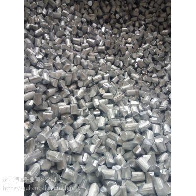 哪里可以加工生产脱氧铝粒?来济南恒诚铝业瞧一瞧,质量好,铝含量高达99.6%以上
