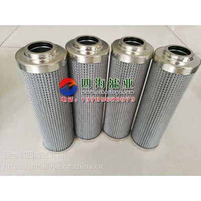 LH0110D010BN3HC黎明液压油滤芯