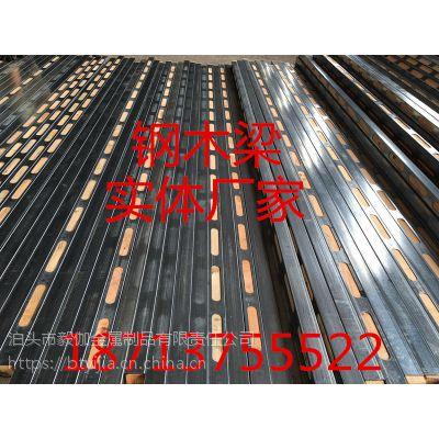 钢木龙骨建筑新型材料热镀锌钢木龙骨厂家