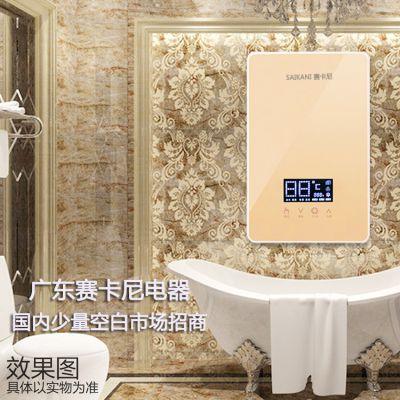 赛卡尼智能电热水器六大优势介绍(附图)