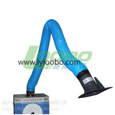 设备安装式柔性吸气臂 路博洁天 LB-JYSB-1.5 除尘设备配件