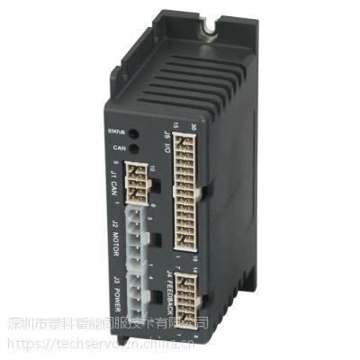 techservo泰科智能APM系列精密直流可编程伺服驱动器
