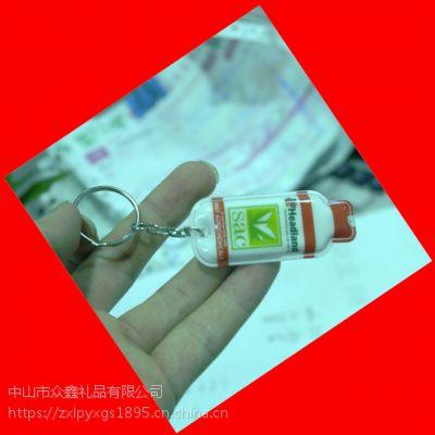 众鑫生产方形PVC钥匙扣定制 量大从优