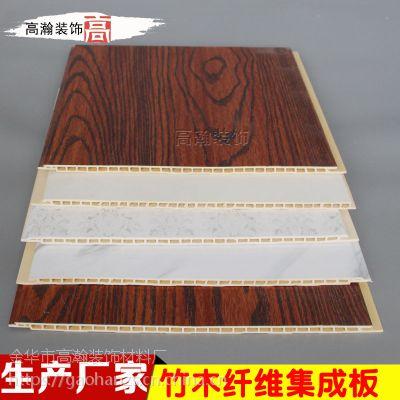 金华市高瀚装饰材料厂的联系电话号码 竹木纤维集成板基材 护墙板厂家
