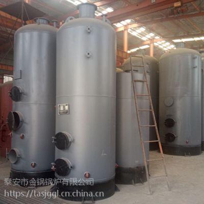 供应燃煤常压小型热水锅炉 洗澡锅炉 燃煤热水锅炉价格