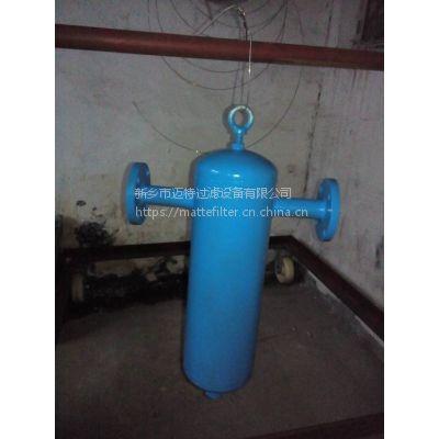 旋风式离心式空气过滤DN-125管道气体除水器 气水分离器PN10现货供应
