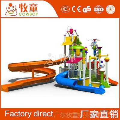 广州牧童水上乐园游乐设施 儿童塑料螺旋水上乐园滑梯定制