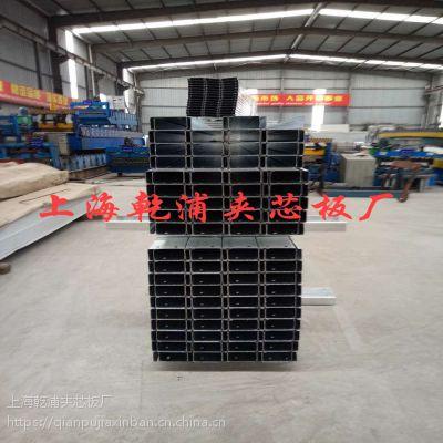 无锡宜兴YXB65-170-510闭口式压型钢板成都东站高铁站指定版型