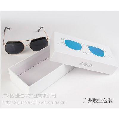 骏业包装眼镜包装盒厂家定做服务