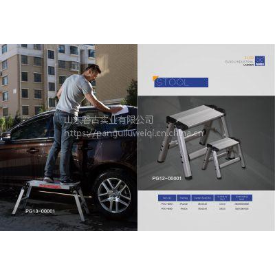 梯凳、钓鱼凳 磐古实业生产、销售各种铝合金梯子
