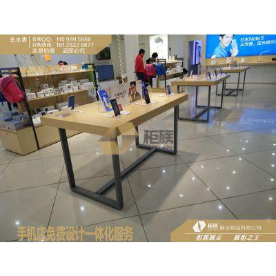 官方版小米手机体验台价格_小米直供点手机展台定做厂家