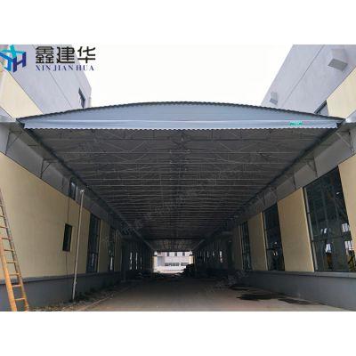 北京市昌平区鑫建华活动雨棚定做厂房固定帐篷、推拉式仓库雨棚布制造厂家