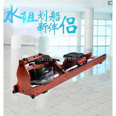 德钰水阻划船机进口橡木双层水箱无极变速厂家直销