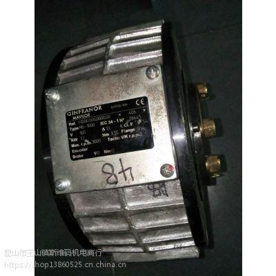 快速玛威诺电机维修 MO-1000 议价