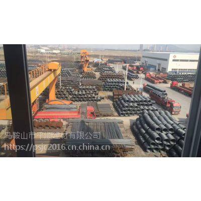 特价销售马钢螺纹钢HRB400 12~25 供应宣城 安庆 铜陵