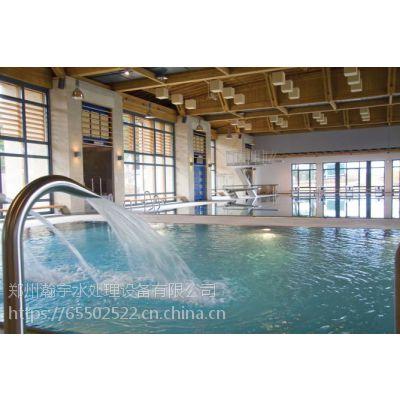 郑州瀚宇|游泳池水净化|泳池水处理|虎鲸2028吸污机