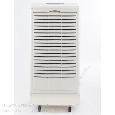 河北清爽科技专业除湿机加工定制厂家销售