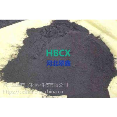 石墨粉|河北翠鑫品牌 固定碳:99.95%