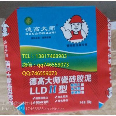 上海申禄供应邵阳 衡阳 娄底 长沙德高瓷砖胶TTB型阀口袋 牛皮纸袋