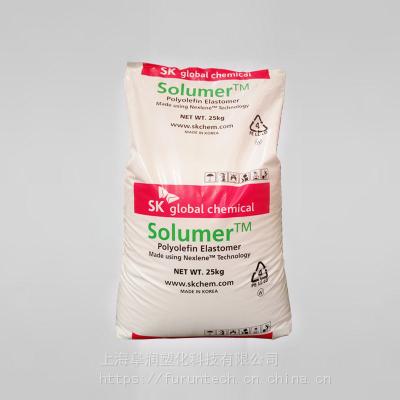 经销韩国SK化学POE Solumer 851L Nexlene PP,PE增韧剂