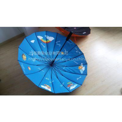 供应16片高端雨伞 23寸X16骨广告伞长柄伞 16根伞骨礼品伞 高端大气广告伞