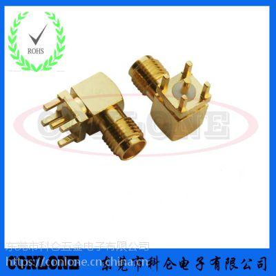 弯式板端印刷电路板PCB穿孔封装SMA射频天线座 SMA高频接头