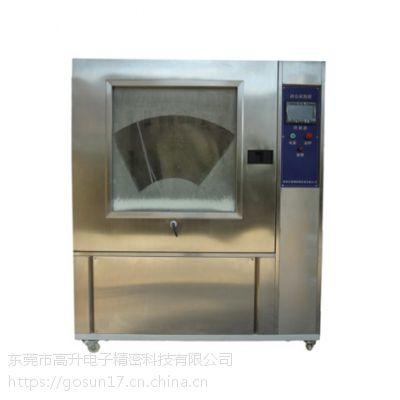 广东DELTA供应砂尘试验箱 GB/T2423.37-2006