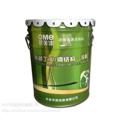 长沙华润环氧防腐漆价格表哪里有?