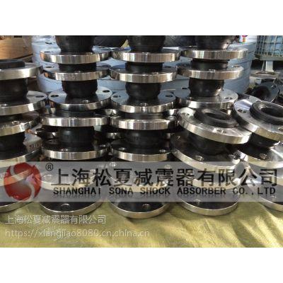同心异径避震软连接上海橡胶制品厂