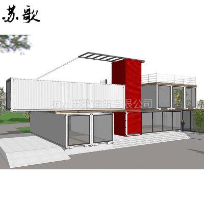 长沙钢结构集装箱改造休息中心定制 集装箱改造施工设计安装