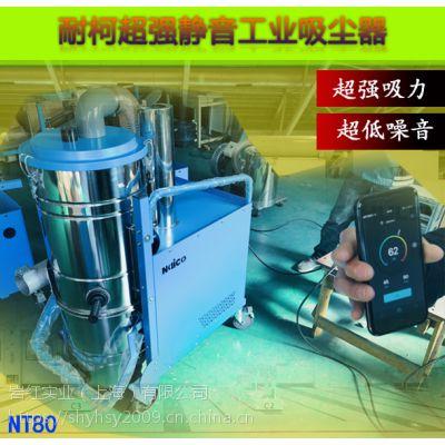 打磨车间用吸尘器 吸铁屑粉尘防爆 上海洁力德T2