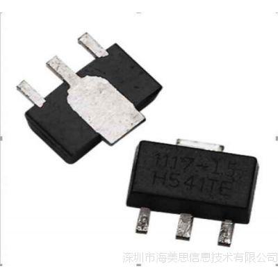 深圳线型稳压器芯片厂家直供