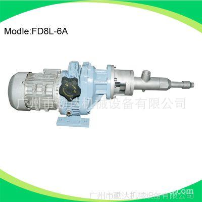 供应勤达微小流量实验定量计量专用螺杆泵FD8L-6A