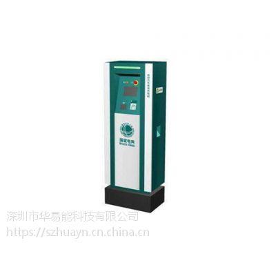 小区停车场新能源充电桩购买【宝安】厂家