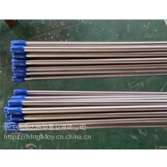 浙江信得达Monel400 SUS N04400 铜镍合金无缝不锈钢管销售