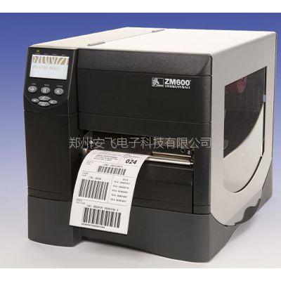 河南郑州厂家直销Zebra斑马ZM600打印机200点300点现货销售中