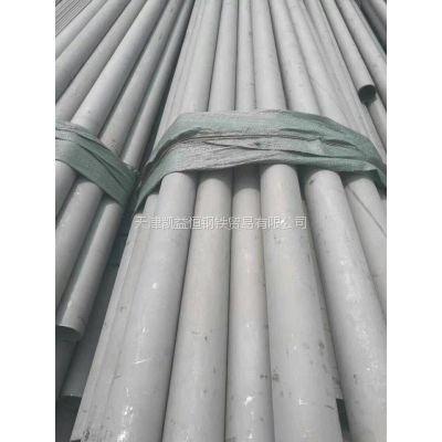 铁岭现货∮2-∮8 壁厚:0.1-2.0mm材质:SUS316L,316不锈钢管