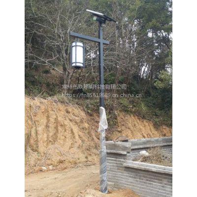 供应5米新农村特色田园太阳能仿古路灯伍玖照明仿古庭院灯厂家LED仿古景观灯
