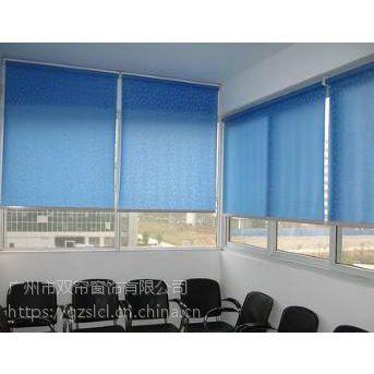 广州珠江新城办公室遮光窗帘上门安装