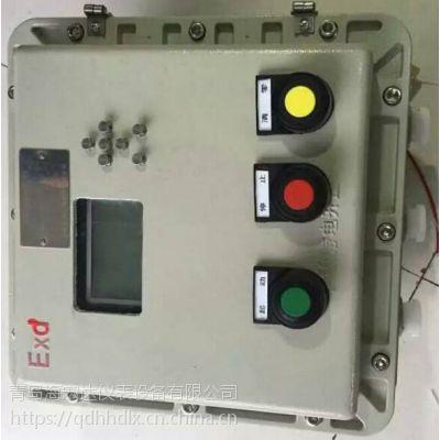 西藏拉萨自来水定量灌装控制仪 海宏达定量装车控制器