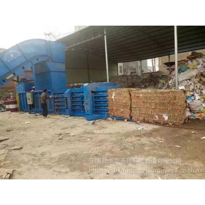 临清生产废纸打包机的厂家,临清生产秸秆打包机的厂家-定陶华龙液压
