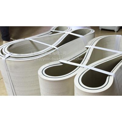 奕昕-供应鱼糜机皮带,骨肉分离机皮带,采肉机皮带,耐油耐酸碱皮带