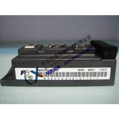供应富士IGBT模块 2MBI200N-060 2MBI300N-060